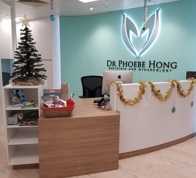 Dr Phoebe Hong Reception